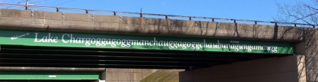 A name so long it would only fit along the edge of an interstate overpass!
